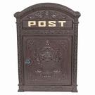 Boîte à lettres murale en métal vintage