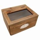 Petite boîte à thé vitrine en bois d'antan